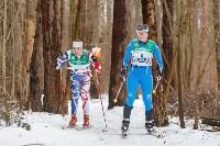 Чемпионат мира по спортивному ориентированию на лыжах в Алексине. Последний день., Фото: 29