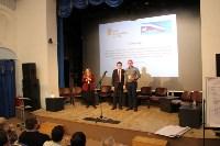 Новый состав Общественной наблюдательной комиссии Тульской области начал работу, Фото: 21