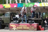В Туле ветеранов развлекали рок-исполнители, Фото: 15