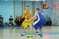 Баскетбол. , Фото: 10