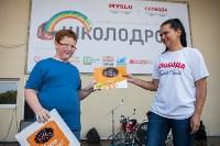 «Школодром-2018». Было круто!, Фото: 720