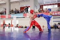 Соревнования по кикбоксингу, Фото: 53