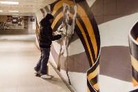 Граффити в подземном переходе на ул. Станиславского/2. 14.04.2015, Фото: 3