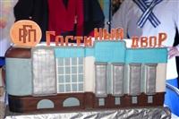 День рождения ТЦ «Гостиный двор», Фото: 3