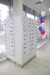 В Туле открылось первое почтовое отделение нового формата, Фото: 30