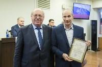 Награждение сотрудников КБП, Фото: 82