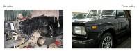 Весеннее обновление вашего авто от автосервиса «Акварель», Фото: 2