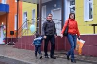 Открытие детского сада №34, 21.12.2015, Фото: 45