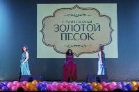 """Конкурс """"Мисс Студенчество Тульской области 2015"""", Фото: 144"""