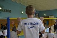 Областной фестиваль по выполнению видов испытаний «Готов к труду и обороне», Фото: 35