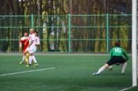 Арсенал-2 - Металлург Липецк, Фото: 73