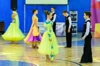 I-й Международный турнир по танцевальному спорту «Кубок губернатора ТО», Фото: 93