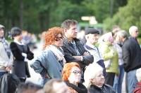 День России в Центральном парке, Фото: 7