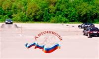 Автошкола Ас, Фото: 2