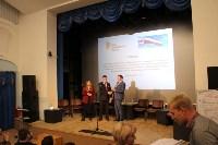 Новый состав Общественной наблюдательной комиссии Тульской области начал работу, Фото: 22