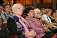 Губернатор поздравил тульских педагогов с Днем учителя, Фото: 93