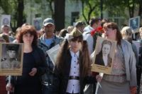 "По Туле прошла колонна ""Бессмертного полка"", Фото: 228"