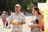 День мёда в Центральном парке, Фото: 31