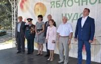 """Фестиваль """"Яблочное чудо"""", Фото: 5"""