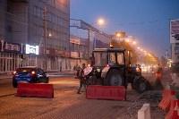Ремонт улицы Мосина, Фото: 1