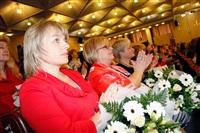 В правительстве Тульской области поздравили учителей с их праздником, Фото: 15