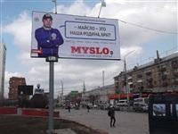 """ул. Советская, рядом с бывш. """"Егорьевским"""", Фото: 14"""