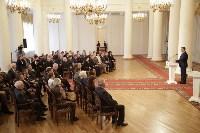 Вручение наград выдающимся жителям Тульской области, Фото: 1