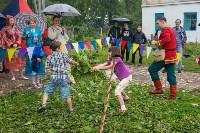 Фестиваль крапивы 2015, Фото: 78