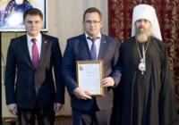 В Туле наградили организаторов празднования 700-летия Сергия Радонежского, Фото: 11