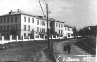 Город Липки: От передового шахтерского города до серого уездного населенного пункта, Фото: 1
