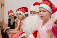 Открытие детского сада №19, 12.01.2016, Фото: 5