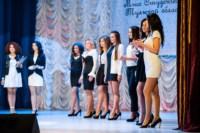 Мисс Студенчество Тульской области 2014, Фото: 33