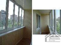 Ремонтируем квартиру с нуля, Фото: 13