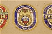 Межрегиональный слет коллекционеров, Фото: 46