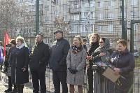 "Реализация проекта ""Городская среда"", Фото: 7"