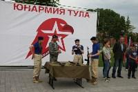 465-я годовщина обороны кремля и день иконы Николы Тульского, Фото: 3