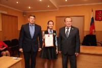 Юрий Цкипури и Евгений Авилов наградили команды Лицея №2., Фото: 30