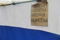 Серебровский рынок, Фото: 20