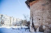 Ветхий дом в Донском, Фото: 22