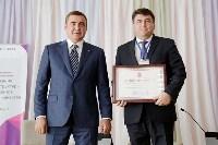Алексей Дюмин: «Труд учителя должен быть престижным и уважаемым», Фото: 28