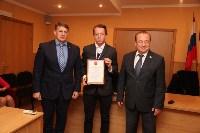 Юрий Цкипури и Евгений Авилов наградили команды Лицея №2., Фото: 26