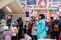 Как туляки отпраздновали Старый Новый год на музыкальном катке кластера «Октава», Фото: 56