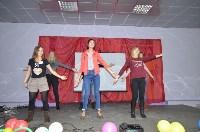 Форум развития молодежных инициатив «СТАРТ», Фото: 3
