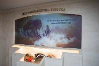 Музей оружия здание-шлем, Фото: 83