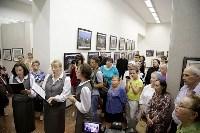 Открытие выставки «Святая Гора Афон и Монастыри России», Фото: 23