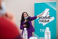 Фестиваль кино, мастер-классы и арт-объект в Узловой: в Туле названы победители «Марафона идей», Фото: 31