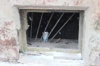 Кварталы в историческом центре Тулы, Фото: 8