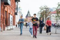 День города-2020 и 500-летие Тульского кремля: как это было? , Фото: 94