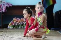 Соревнования «Первые шаги в художественной гимнастике», Фото: 43