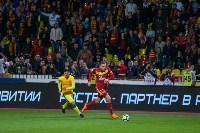 Матч Арсенал - Анжи, Фото: 138